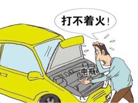 鉛酸蓄電池的常見的修復方法